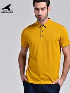 皇卡男装2017黄色衬衣领T恤