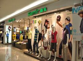 森马今年将新增60家千平以上购物中心店 立足大众发展