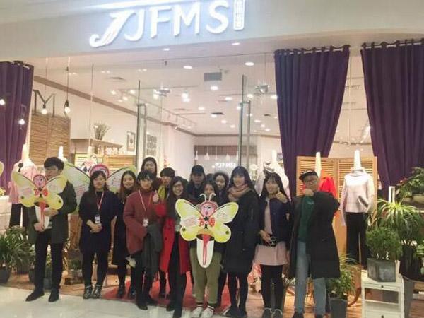 JFMS金粉名裳时尚女装店