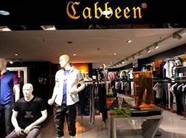 """销售模式调整遇""""阵痛"""" 服饰品牌卡宾冬天似乎有点长"""