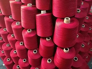 真丝纱线140nm/2真丝机织纱