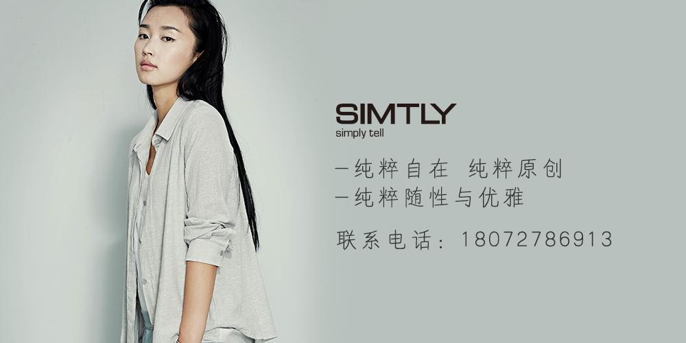 杭州纯粹空间服饰有限公司
