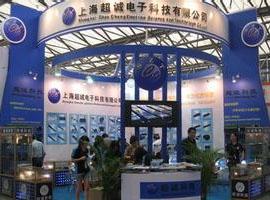 2017上海纺机展:从生活出发 品味针织生活