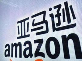 中国电商市场规模达千亿美元 为何亚马逊连1%都不到?