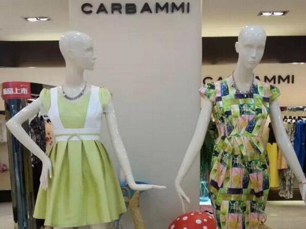 CARBAMMI店铺展示