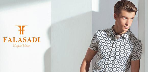 法拉萨狄时装男装品牌
