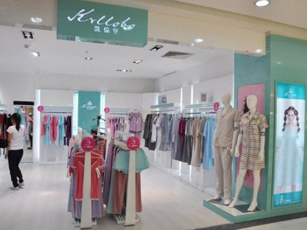KRLLOBO凯伦堡内衣品牌终端店
