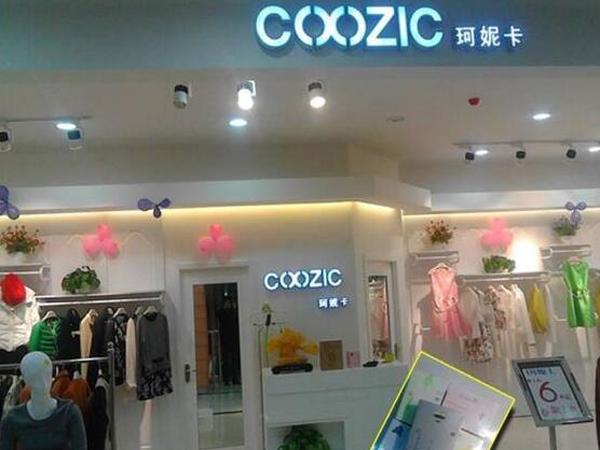 珂妮卡品牌女装实体终端展示品牌旗舰店店面