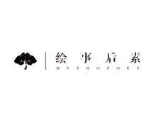 北京绘事后素文化有限公司