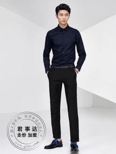 欧森朗男装2017新品深蓝色衬衫