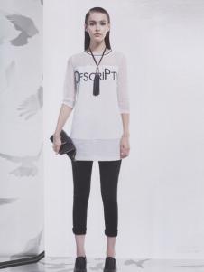 阿莱贝琳白色字母T恤