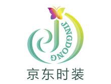 深圳市甫实服饰实业有限公司