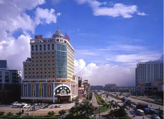广东牛仔服装产业集群升级镇长论坛之新塘镇