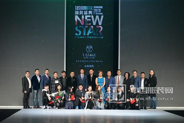 群星璀璨—广东新锐之星服装设计大赛颁奖盛典上演