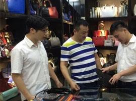 海宁皮革城入选首批国家级知识产权保护规范化市场