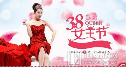 TRUGIRL楚阁女装:3.8女王节,让你剁手不历劫!