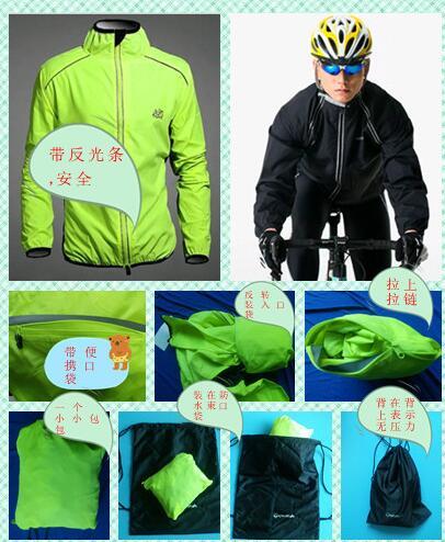 环法骑行风衣男女情侣超轻防风雨环法山地车骑行服长袖上衣