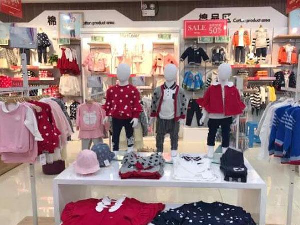 马卡乐品牌终端形象展示品牌旗舰店店面