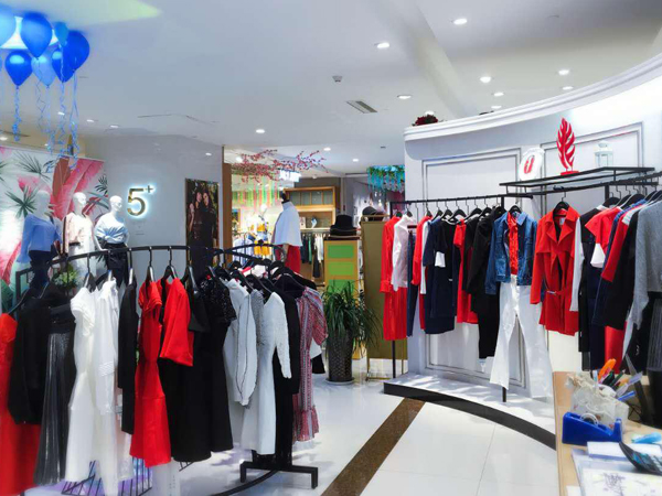 YINFEI音非女装专卖店