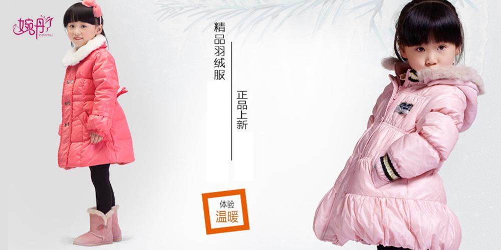 婉彤公主vantong