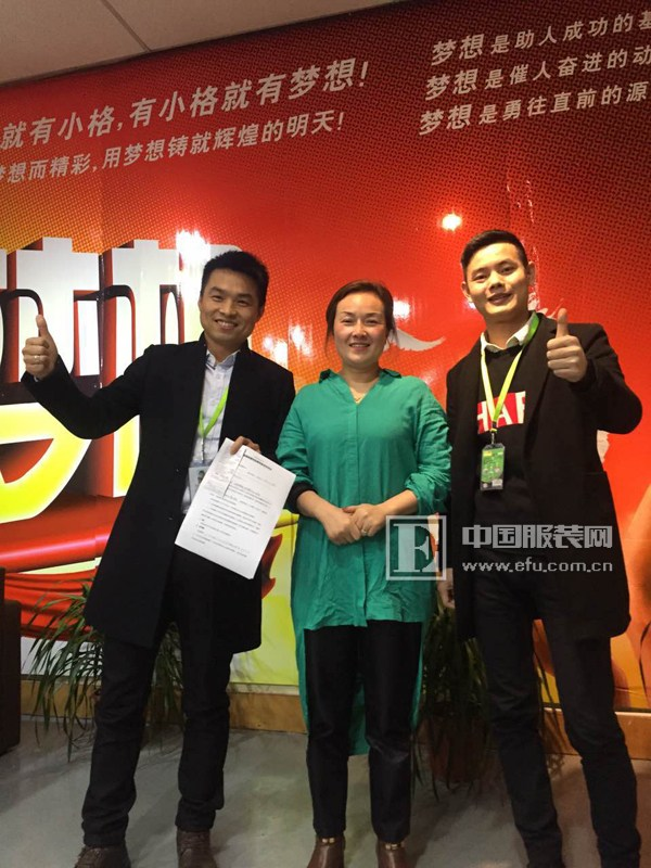 三月喜讯频传,祝贺薇妮兰收获湖南两位加盟商!