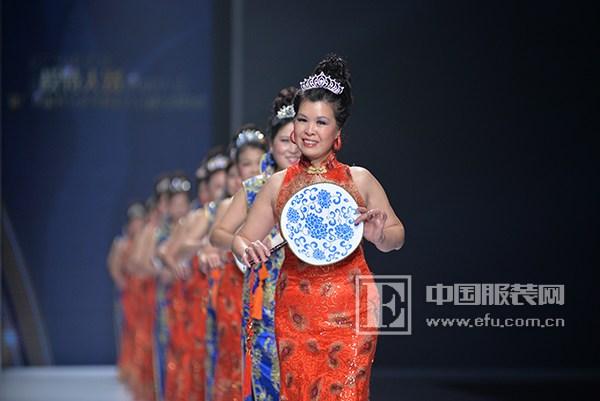 广东时装周
