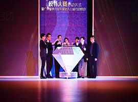 三八妇女节 广东中老年模特大赛正式启动