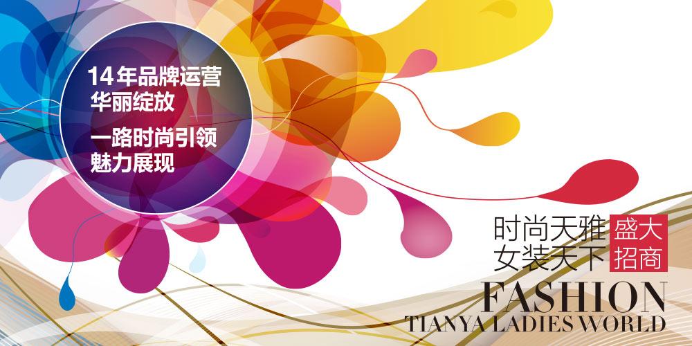 北京三利商城房地产开发有限公司