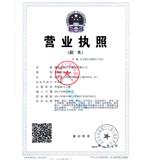 Qanzhui市场运营中心企业档案