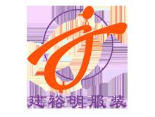 深圳市建裕明服装有限公司