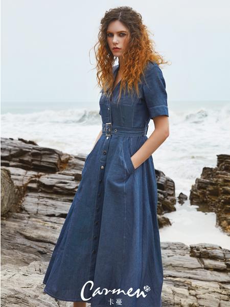 Carmen卡蔓收蓝色连衣裙