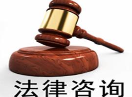 法律咨询直播大会即将开启 律师解答 加盟无忧!