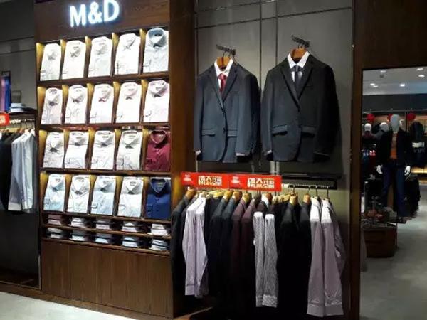 M&D名盾男装终端店