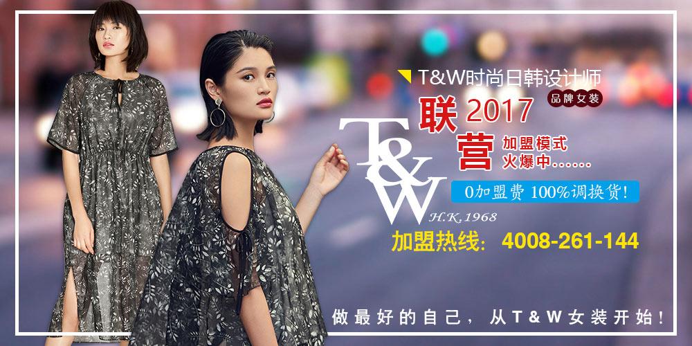 T&WT&W
