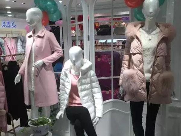 mubo木帛时尚女装终端形象店品牌旗舰店店面