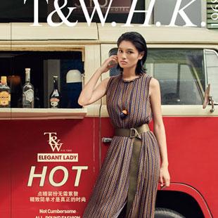 时尚女装T&W联营招商加盟中,欢迎全国经销商垂询考察1