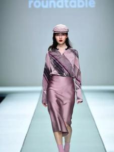 roundtable紫色修身连衣裙新款