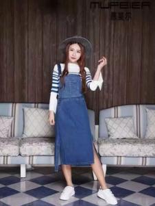 慕斐尔女装2017新品牛仔裙