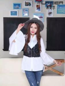 慕斐尔女装2017新品白衬衫