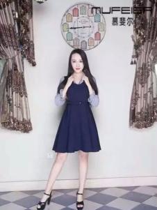 慕斐尔女装2017新品宝蓝色连衣裙