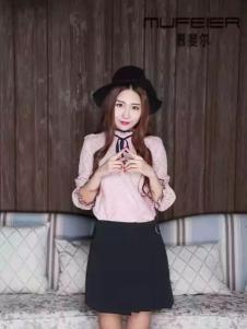 慕斐尔女装2017新品粉色衬衫