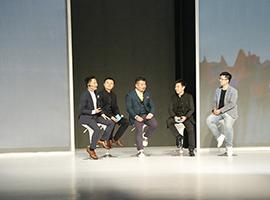 速品·时尚跨界复合新模式论坛举行 探讨服装转型升级