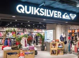极限运动用品零售商Quiksilver破产重组后更名