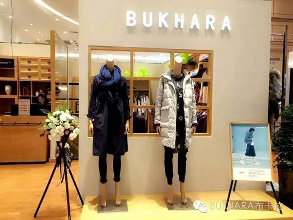 BUKHARA 布卡拉女装店铺形象品牌旗舰店店面