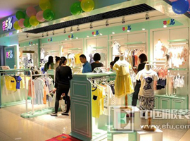 热烈祝贺中服金销商俱乐部协助江苏明女士签约芭乐兔童装!
