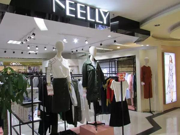 Neelly纳俪品牌女装实体终端展示