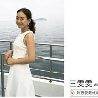 爱戴内衣陕西最美老板娘:女人活得漂亮才是真本事!