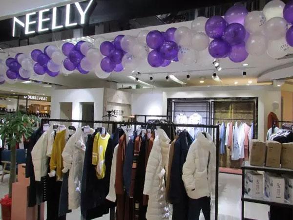 Neelly纳俪女装品牌终端店