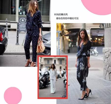NEELLY纳俪女装2017春夏新品