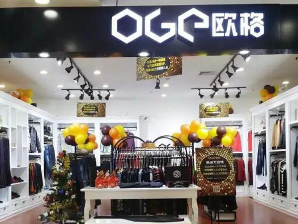 OGE欧格男装品牌终端店
